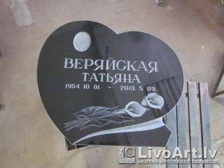 pamjatniki_foto-17.jpg
